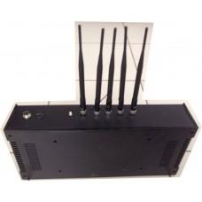 Sabit Jammer 3G/4G ULS50